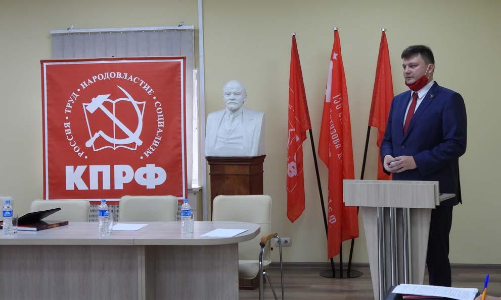 Конференция ЛОО КПРФ выдвинула кандидатов в депутаты Законодательного собрания Ленобласти и утвердила проект предвыборной программы | КПРФ