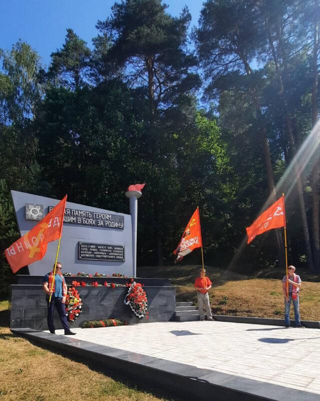 luga 100721 1 640x801 - Коммунисты Луги провели мероприятие, посвященное 80-летию со дня начала обороны на Лужском рубеже