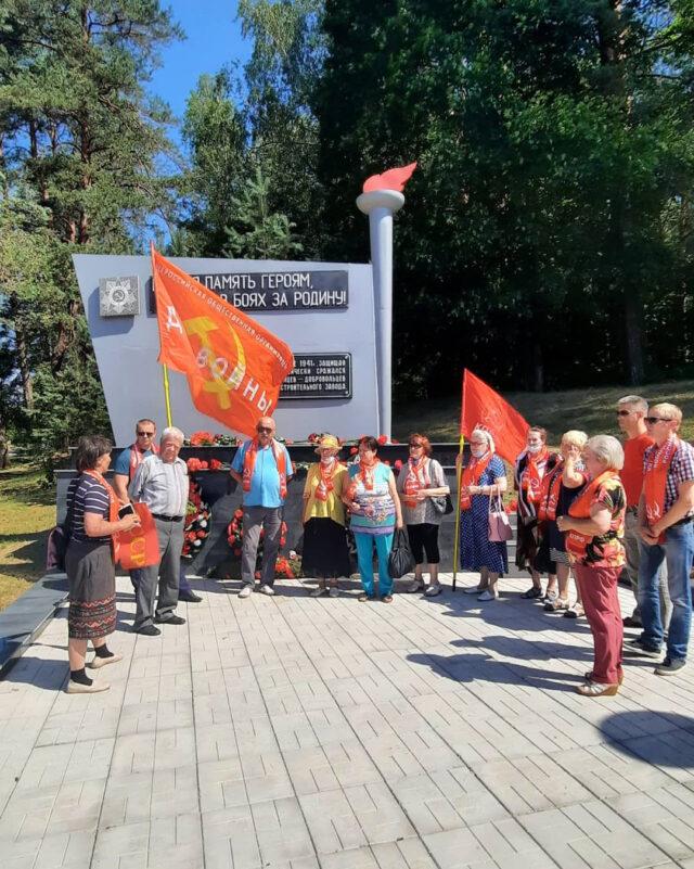 luga 100721 4 640x801 - Коммунисты Луги провели мероприятие, посвященное 80-летию со дня начала обороны на Лужском рубеже