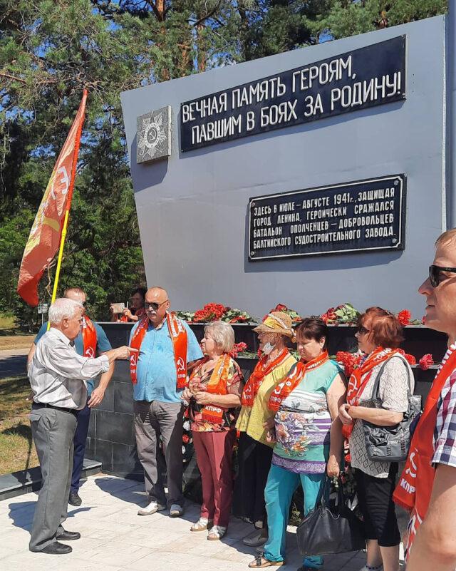 luga 100721 5 640x801 - Коммунисты Луги провели мероприятие, посвященное 80-летию со дня начала обороны на Лужском рубеже