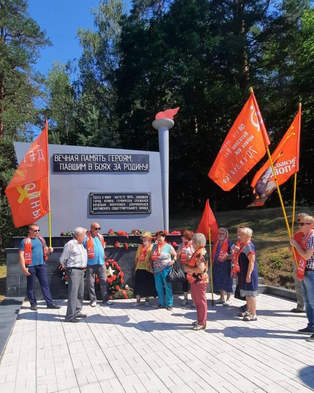luga 100721 6 640x801 - Коммунисты Луги провели мероприятие, посвященное 80-летию со дня начала обороны на Лужском рубеже