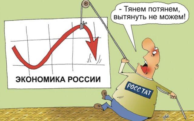 rosstat 640x398 - Наши беды не скроешь