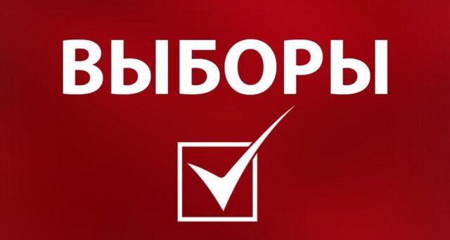 Защитим свои голоса! Обращение Центрального штаба КПРФ по выборам | КПРФ