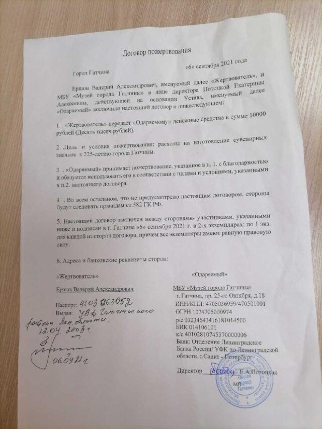 Коммунист Валерий Ершов слово сдержал!   КПРФ