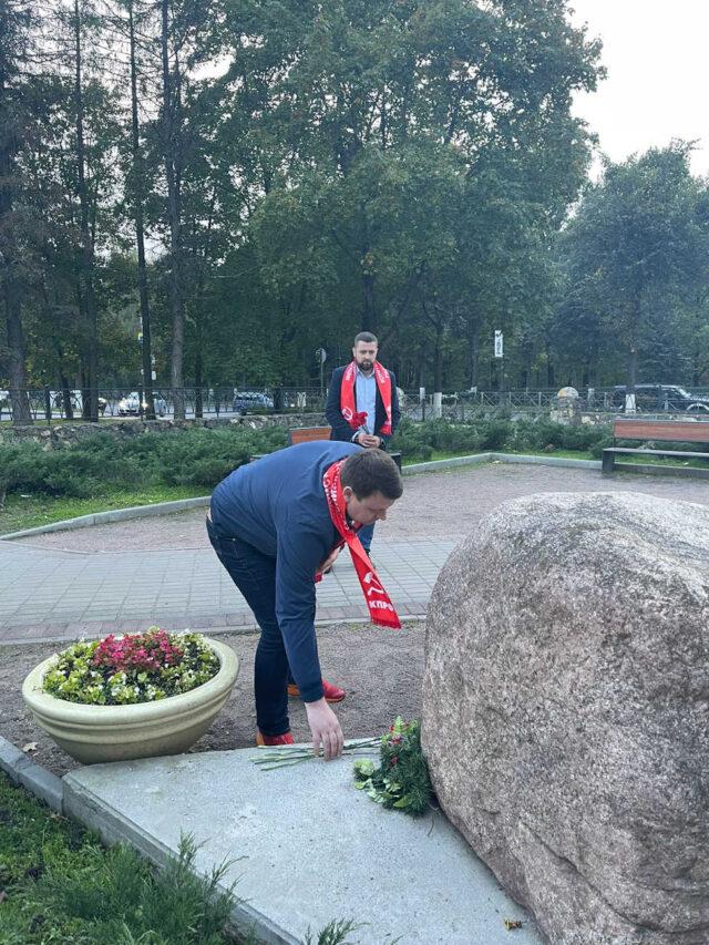 В день 80-летия начала блокады коммунисты почтили память павших   КПРФ
