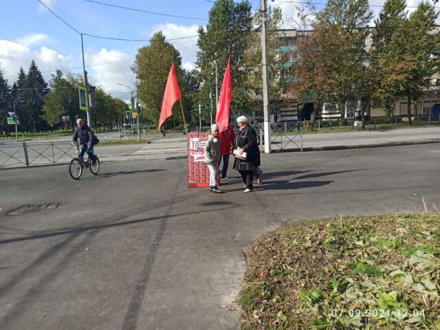 Коммунисты Киришей зовут горожан на выборы   КПРФ