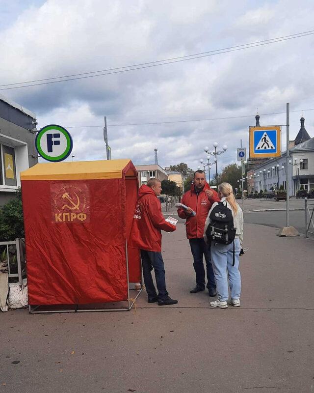 Коммунисты Луги провели пикет | КПРФ