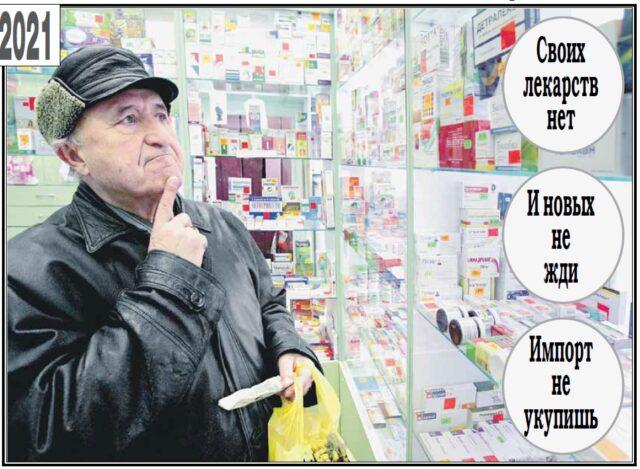 Алексей Куринный: Стране угрожает наше нездоровье   КПРФ